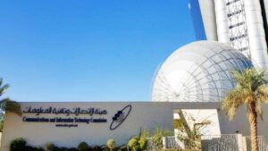 CITC-slaps-SR88-million-fines-on-Saudi-telecom-firms-for-violations