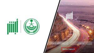 activate-digital-id-card-in-saudi-arabia