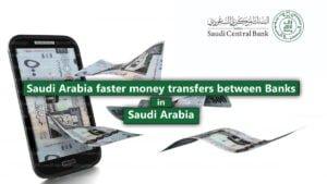instant-money-transfer-between-banks-saudi