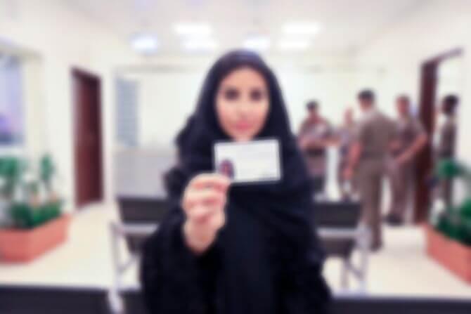 Saudi Arabia Driving License