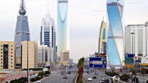 ksa-riyadh-city