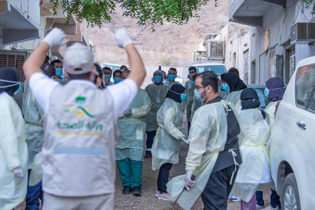 Saudi Ministry of Health Medical Team