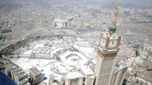 Makkah Curfew Lifted