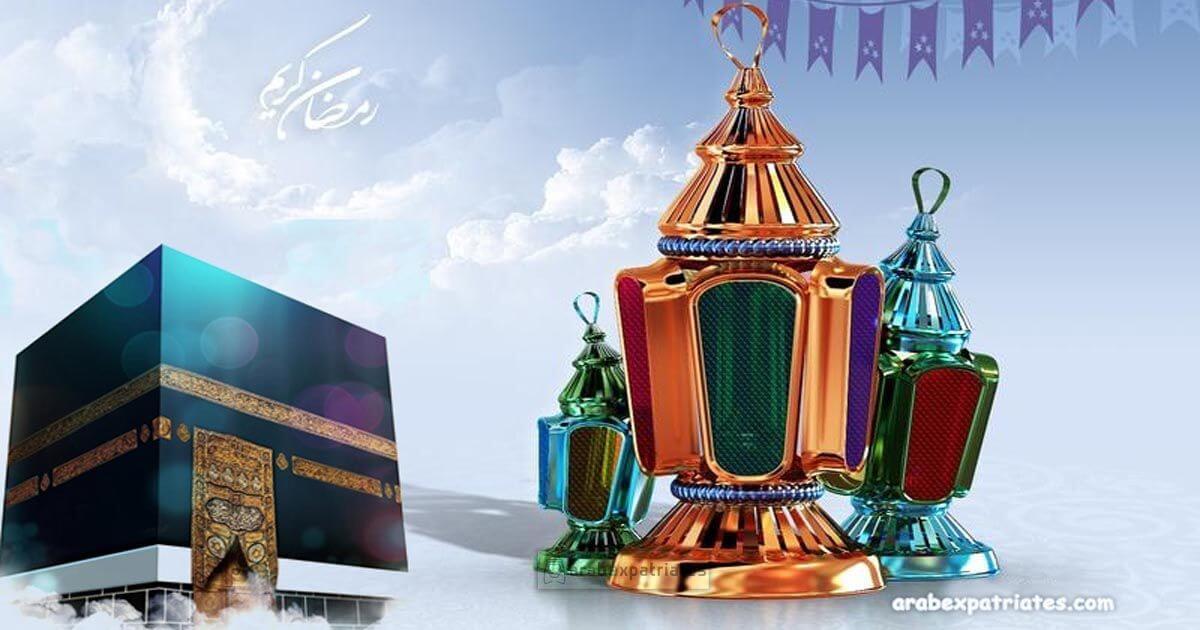 Ramadan Kareem from Arab Expatriates