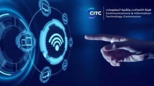 saudi-arabia-launches-wi-fi-6e