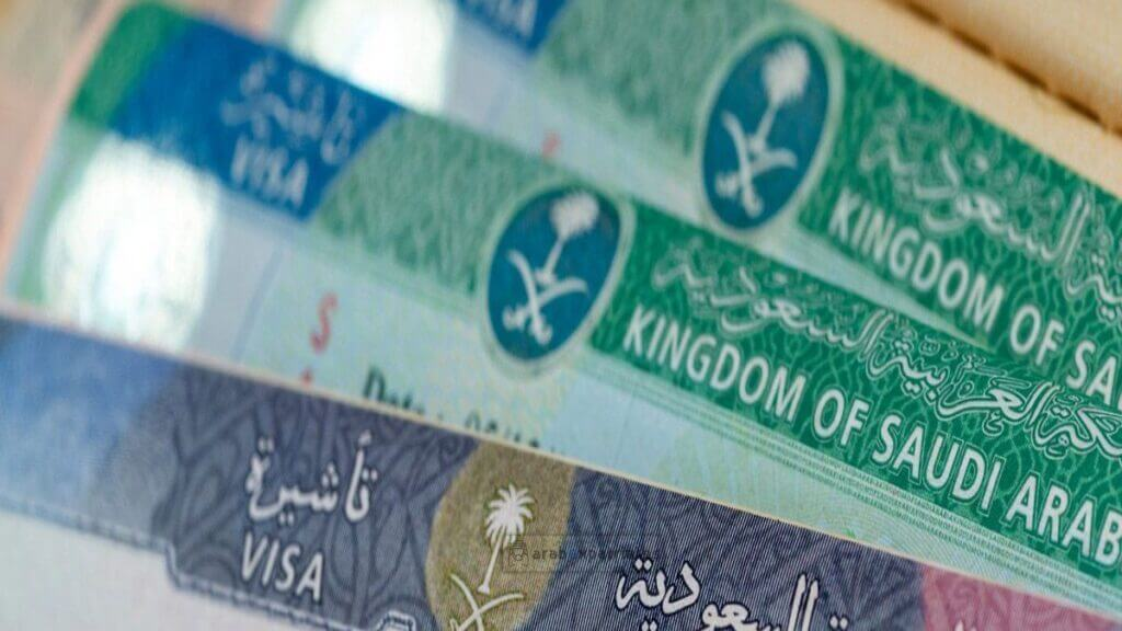 Saudi Arabia Visa Passport