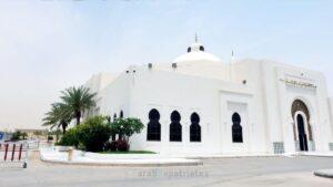King Khalid Masjid