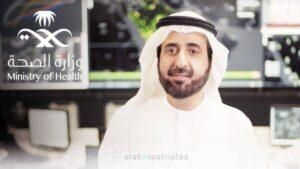 Saudi Arabia Health Minister Tawfiq bin Fawzan al-Rabiah
