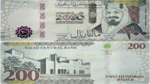 saudi-new-200-riyals-denomination