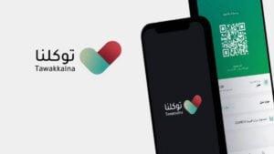 tawakkalna-app