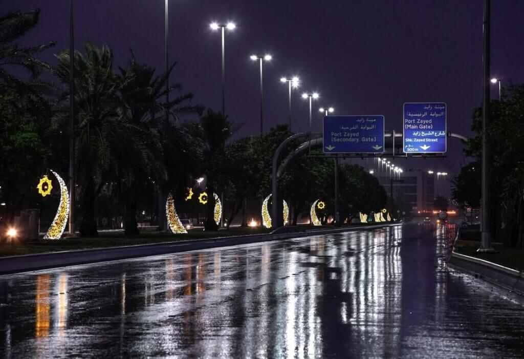 UAE Streets Decorated in Ramadan